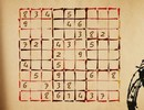 Sudoku: Beautiful Mind